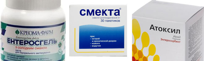 smekta-atoksil-enterosgel