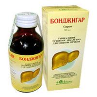 bondzhigar