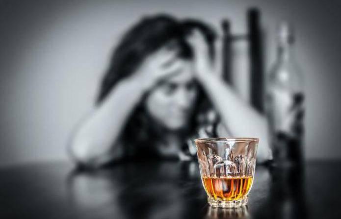 Зависимость алкогольная у человека