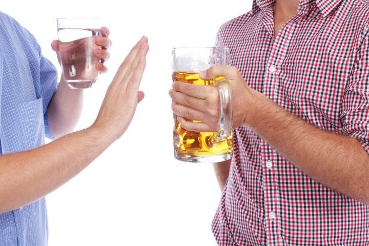 Спиртное не пьем