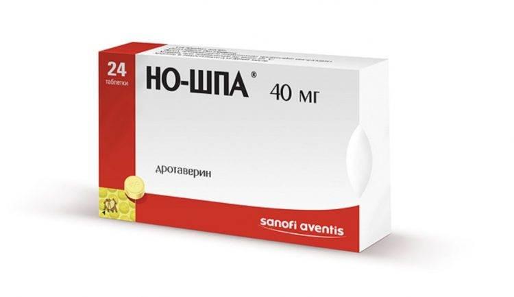 Препарат но-шпа 40 мг